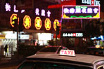 Taxi at night in HK